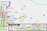 町田3・3・8号鎌倉街道線薬師池Ⅱ期進捗状況2019.10 - 俺の居場所2(旧)