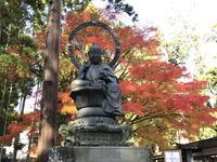 松島観光(2)福浦島は強風が吹き荒れ。 - よく飲むオバチャン☆本日のメニュー