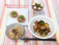 大豆イソフラボンで美活クラブ - ミトンのマクロビキッチン