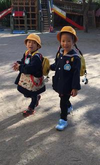 登園しました。 - おおわだ幼稚園 Blog