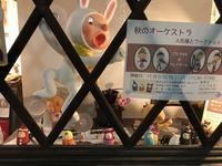 43ギャラリーごとうゆき人形展とワークショップ - 図工舎 zukosya blog