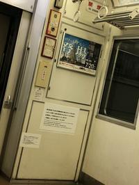 栃木から神奈川へ、帰宅 - Utuhogonuketai4's Blog
