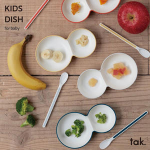 KIDS DISH for baby - SPACECOWBOY+diary
