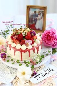 17th anniversary&Happy Birthday! - komorebi*
