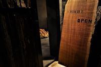 木の看板 - SOLiD「無垢材セレクトカタログ」/ 材木店・製材所 新発田屋(シバタヤ)