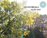 お久しぶりですみません!WEB SHOP更新しました~!! - Sola*Tsuchi  花とアクセサリー