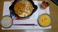 【ダイエット日誌 101日目】2019/11/18(月)・夕食「キムチ鍋」など - 生きるべきか死ぬべきか。