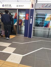 今週もなんとか頑張る障害者の通勤前の葛藤恐怖乗り越え方今も模索してる - Utuhogonuketai4's Blog