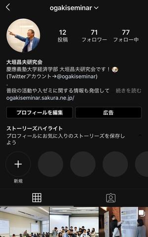 近況報告 - 大垣昌夫研究会blog
