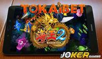 Link Download Apk Game Ikan Joker123 Alternatif Terbaru - Situs Agen Game Slot Online Joker123 Tembak Ikan Uang Asli