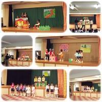 劇の会 - ひのくま幼稚園のブログ