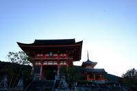 京都の旅 '19 秋 - 原宿 表参道 小さな美容室 アロココ