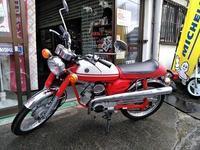 YB-1シート張替♪ - 大阪府泉佐野市 Bike Shop SINZEN バイクショップ シンゼン 色々ブログ