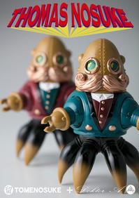3DRetro限定モービアス、東京コミコンで少数発売 - 下呂温泉 留之助商店 店主のブログ