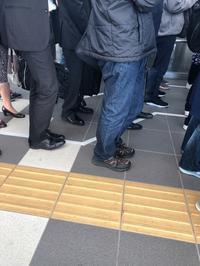 朝これから工場へ障害者雇用で働く人間の通勤途中の愚痴ですよん - Utuhogonuketai4's Blog