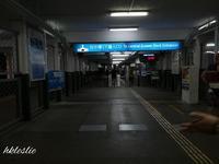 天星小輪@尖沙咀↔中環 - 香港貧乏旅日記 時々レスリー・チャン