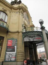 アールヌーヴォーとキュビズムの名建築物で展示を見るビロード革命30周年記念旅行(10) - 本日の中・東欧