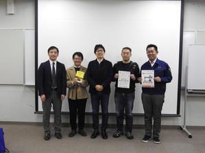 関ジャーナル-岐阜県関市のディープな情報とまちづくりのこと-