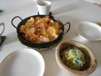 徒然なるままのご飯と卵かけご飯の極意。 - のび丸亭の「奥様ごはんですよ」日本ワインと日々の料理