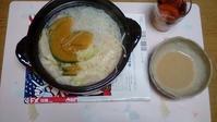 【ダイエット日誌 103日目】2019/11/20(水)・夕食「餃子鍋」など - 生きるべきか死ぬべきか。