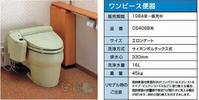 いえのえほん/洋式水洗便器 - 『文化』を勝手に語る