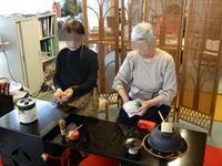 定例お茶会 - 京都にある介護施設、グッデイからお届けします