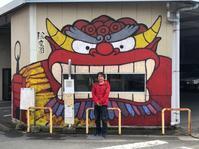 鬼の棲む町で壁画制作 - 筆一本あれば人生は楽し! -イラストレーター原田伸治-
