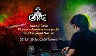 11/30 ▸★Forever psychedelic!★◂ 10 Years Anniversary feat Tsuyoshi Suzuki@Koenji Cave - Tomocomo 'Shamanarchy'