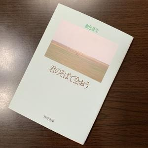 読書タイム♪ - mihomelo