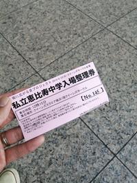 横浜ハシゴ①酒を求めぴおシティへ滑りこむ!『ホームベース』 - 三毛猫酒場で朝から酎ハイ。。