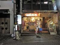 「麺屋庄太赤坂店」でらぁ麺+ネギ盛り♪85 - 冒険家ズリサン