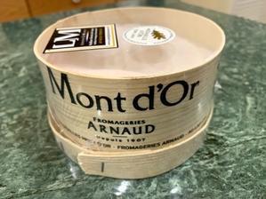 今年も年に一度の贅沢チーズを(*^^)v - 気儘なクマの気儘日記