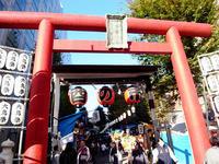 好漢飯と酉の市~そしてエビマヨの謎。(八王子・麻婆酒場) - Suiko108 News