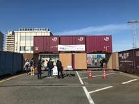 名古屋貨物ターミナル駅の公開に行って来ました - N市のTさんのブログ