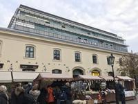 共産主義博物館の昔と今 ビロード革命30周年記念旅行(11) - 本日の中・東欧