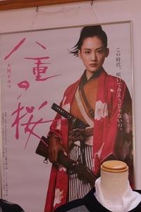 猪苗代・裏磐梯方面へ行く⑪レークライン(2019.11.3) - 風の中で~