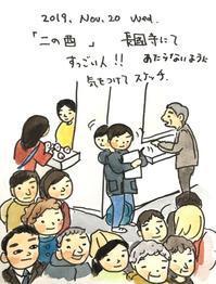 酉の市スケッチ - 一天一画   Yuki Goto