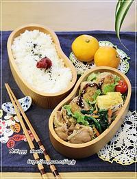 自家製コロッケ・生姜焼き弁当と味噌おでん♪ - ☆Happy time☆