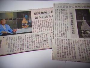 2つの正倉院展(東京編) -