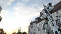 Unicorn Gundam Statue - 鴎庵