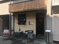 大阪(難波):Antica Osteria dal Spello(アンティカ オステリア ダル スペッロ)イタリアンでランチ - ふりむけばスカタン