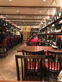 大阪(梅田):フジマル食堂 大阪ステーションシティ店(イタリアン、ワインバー) - ふりむけばスカタン