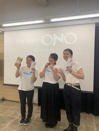 ONO・FESTIVAL! - 赤坂・ニューオータニのヘアサロン大野ザメイン店ブログ