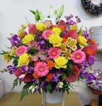スタンド花 - 大阪府茨木市の花屋フラワーショップ花ごころ yomeのブロブ