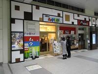 「中華そばムタヒロ拝島駅店」で味玉醬油鶏そば+替え玉♪76 - 冒険家ズリサン