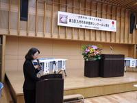 第3回九州のお米食味コンクールin菊池に行ってきました! - FLCパートナーズストア