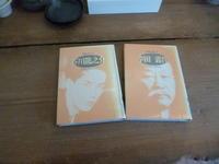 幸田露伴と芥川龍之介とコンポート - サンカクバシ 土と私の日記