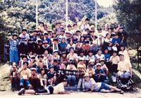 プロフィール12「教育キャンプ職員時代」その2:〜こどもあそび隊で、あそびたい!〜 - リスニングボディ 〜からだと心をつなげて、オモロく生きる〜