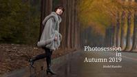 Photosession in Autumn 2019(2) - ポートフォリオ
