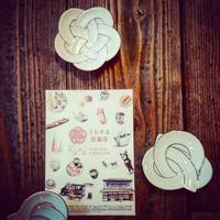 うちやま百貨店 - Kikoujin staff diary - いまさらツイート -